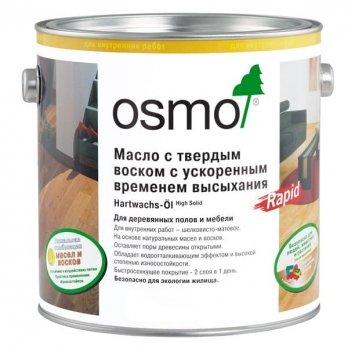 Масло для паркета osmo с твердым воском ускоренное высыхание 3240 белое прозрачное