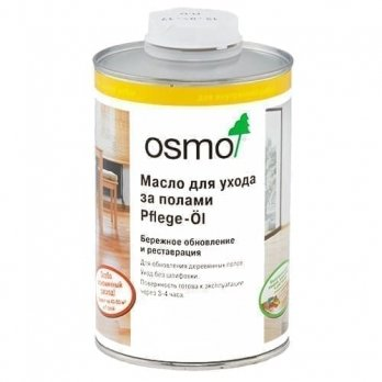 Масло для ухода за полами osmo 3081 бесцветное шелковисто-матовое